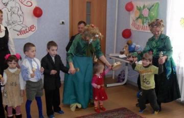 ЦКРОиР Радуга 2011