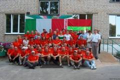 ЦКРОиР - Радуга - Итальянцы