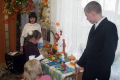 ЦКРОиР «Радуга»