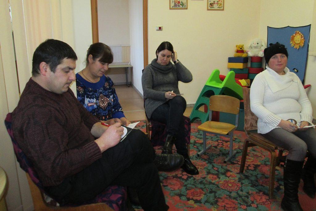 Встреча в Центре
